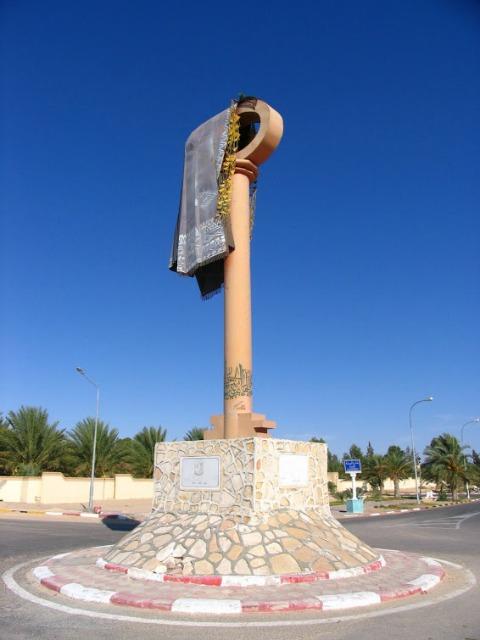 Douz, Tunisia