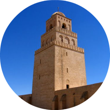 Mosque of Kairouan