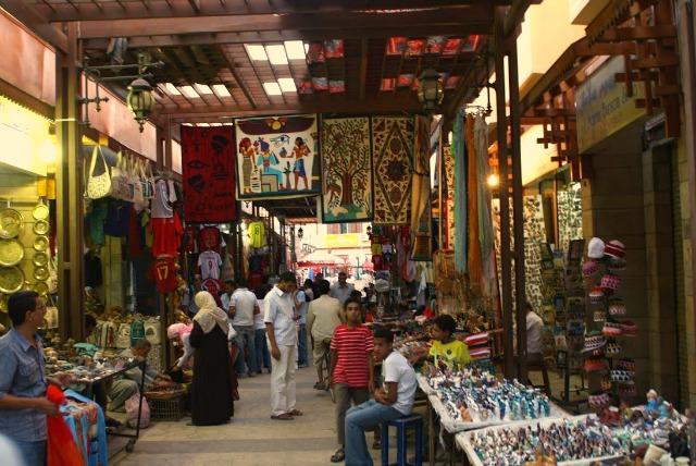 Souq Egypt